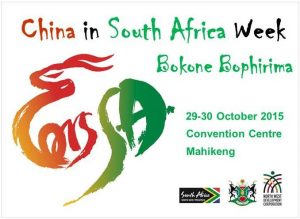 China in SA Week_BBP
