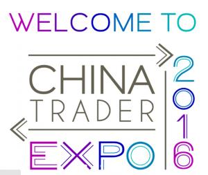 china-trader-expo-2016